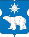 герб Медведкова